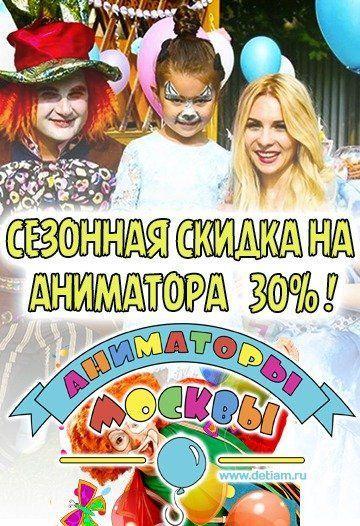 Иллюзионист в москве Шоу-программы