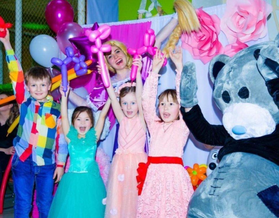 как организовать хороший детский праздник