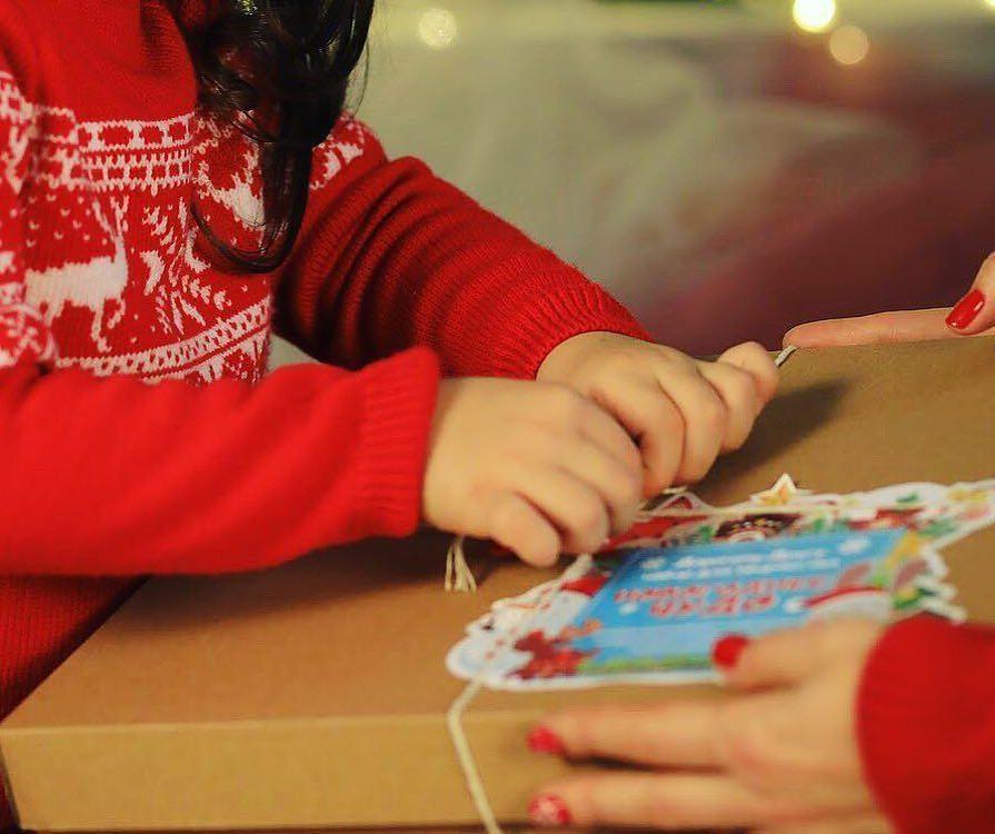 Подарок ребенку